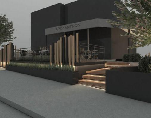 Εστιατόριο Απόκεντρο, Μελίσσια | Ειδικά κτίρια