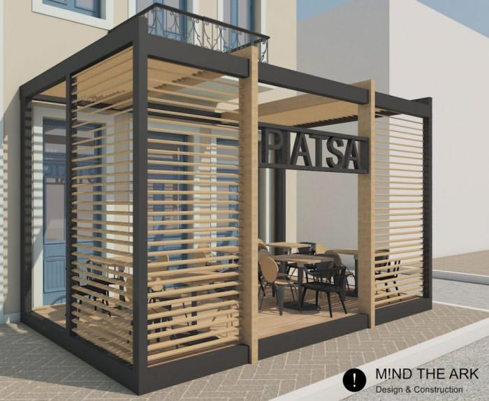 Εστιατόριο στην Εύβοια | Special Buildings