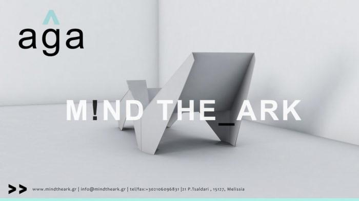 Aga _ Chaise Longue | Industrial design