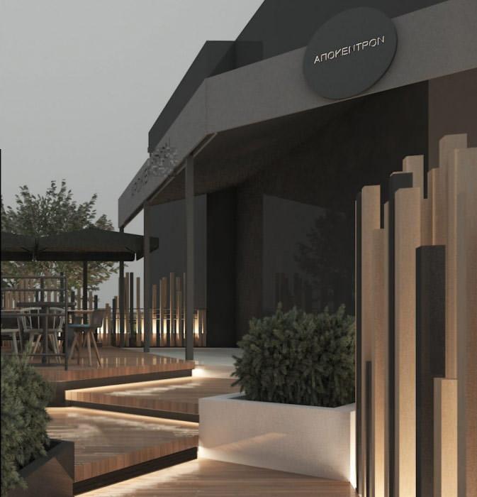 Apokentro Restaurant, Melissia | Special Buildings