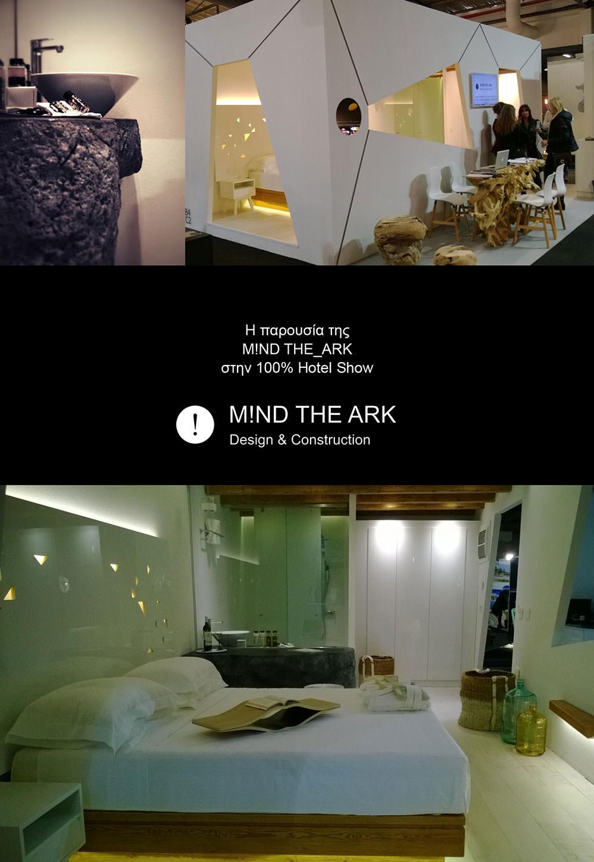 Η παρουσια της mind the_Ark στην έκθεση 100%hotel show Φεβρουάριος 2015